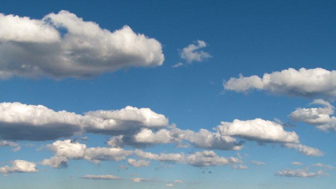 Perfect Blue Sky and Clouds Stock Photo