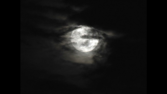More Clouds over White Moon Stock Photo