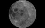 View of Huge Moon