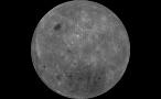 Photo of Large Moon
