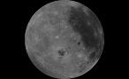 Photo of Huge Moon