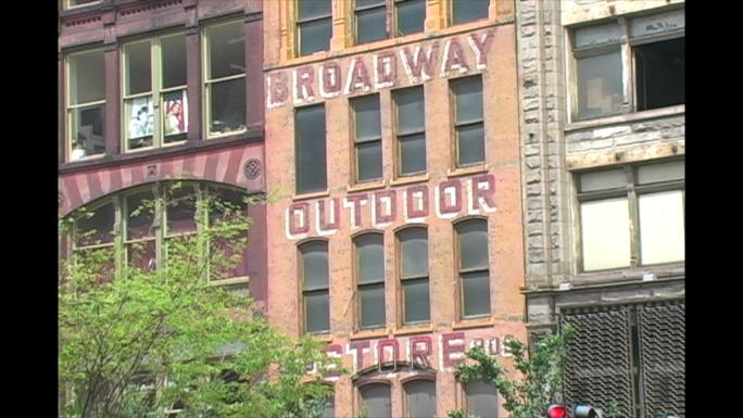 Broadway Outdoor Store Building