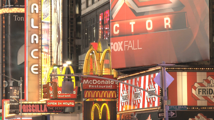 Times Square McDonalds and Billboards