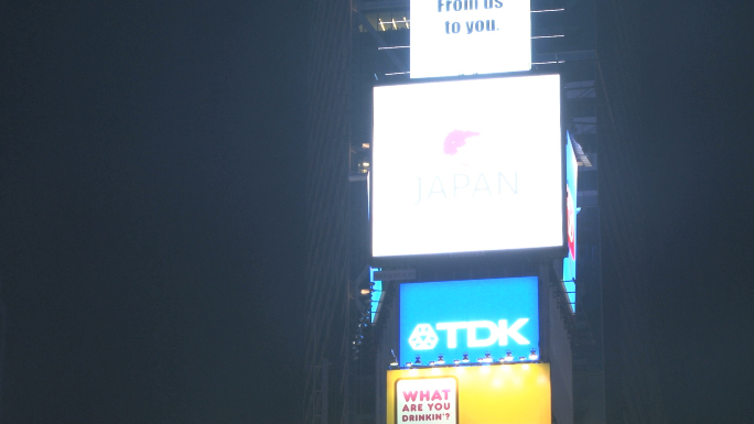 Tilt Down Tower of Times Square Billboards
