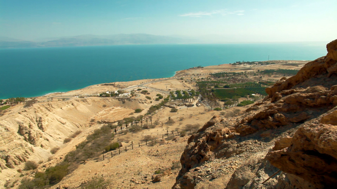 View of Dead Sea from Ein Gedi