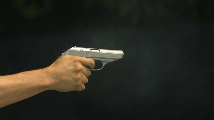 Small Gun Fire