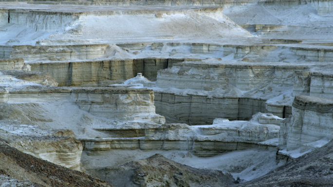 White Rock Formations