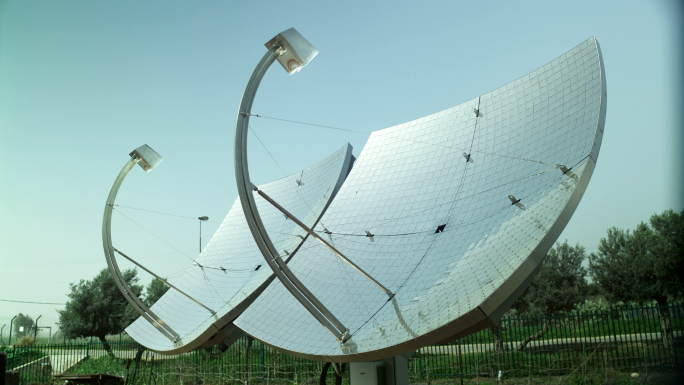 Solar Pannels That look Like Satellite Dishes