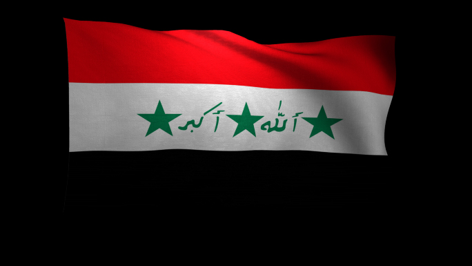 Iraq Flag 3D Rendering with Alpha Channel