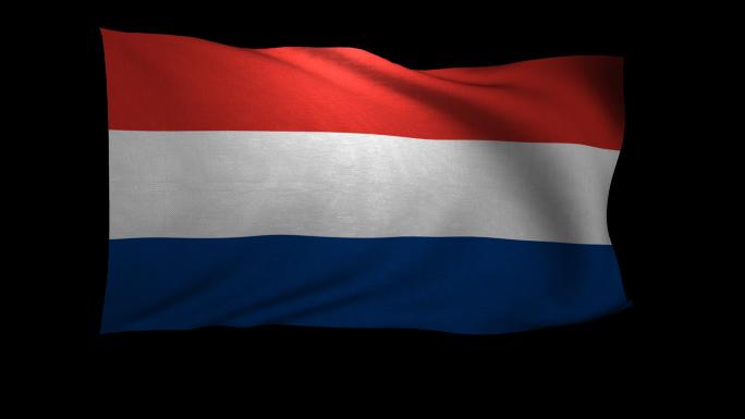 Netherlands Flag 3D Rendering with Alpha Channel
